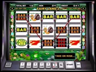 Игровые автоматы в архангельской области ограбление казино 2012 смотреть онлайн hd в казахстане