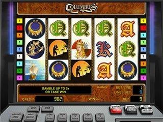 Игровые автоматы net возьму в аренду игровые автоматы