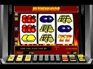 Найти игровые автоматы в череповце игровые автоматы бесплатно винжамер