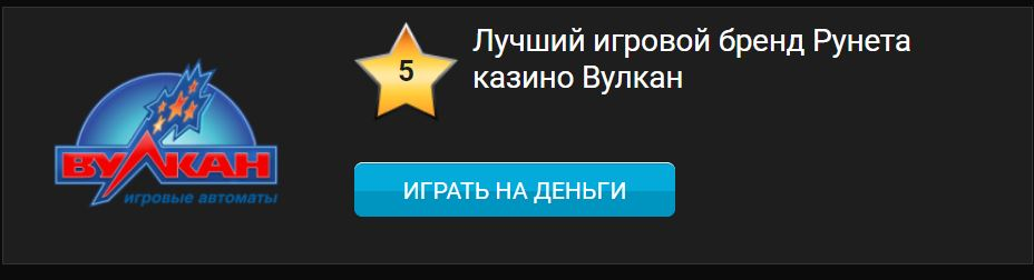 Гранд казино играть онлайн на сайте Как реально обыграть