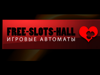 Free Slots Hall