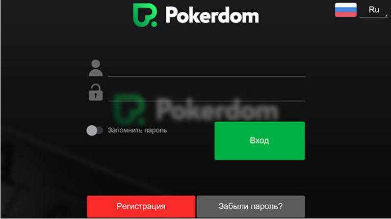 официальный сайт скачать приложение покердом на андроид