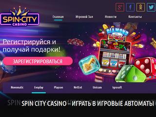 online казино Спин Сити
