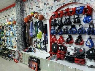 купить спортивные товары в Симферополе