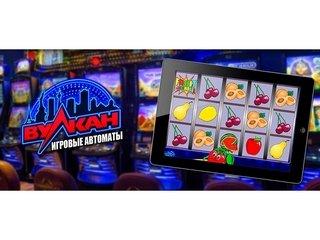 slot.vulkan-kazino-onlines.net