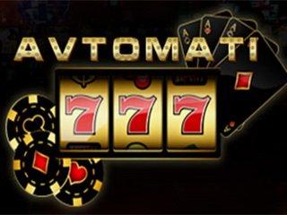 Секрет популярности казино Вулкан 777