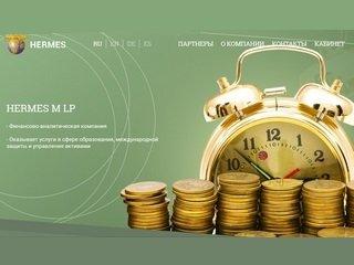 Сайт Hermes Management Ltd