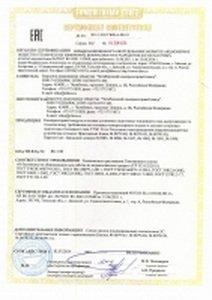 сертификаты на компрессоры